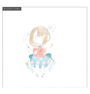 キッズミニ賞14