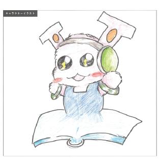 キッズミニ賞15