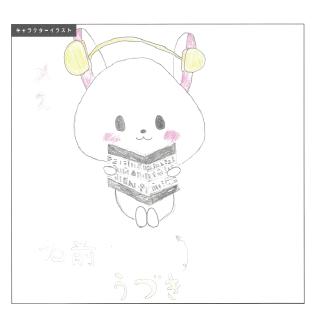 キッズミニ賞16