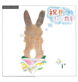 キッズミニ賞17