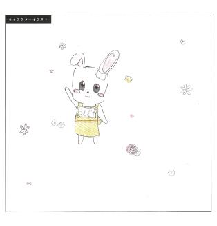 キッズミニ賞20